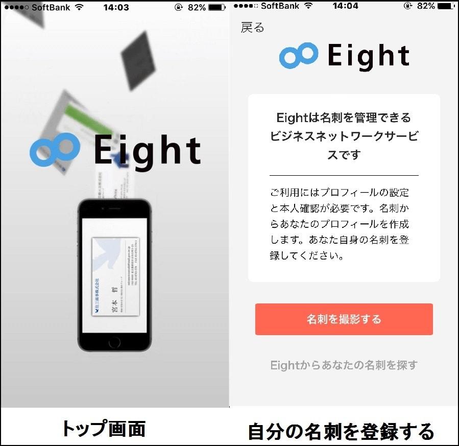 f:id:tennensui-77:20180518210316j:plain