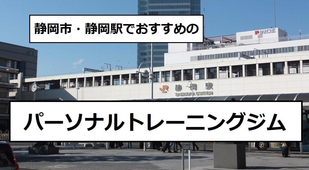 f:id:tennensui-77:20180521163219j:plain