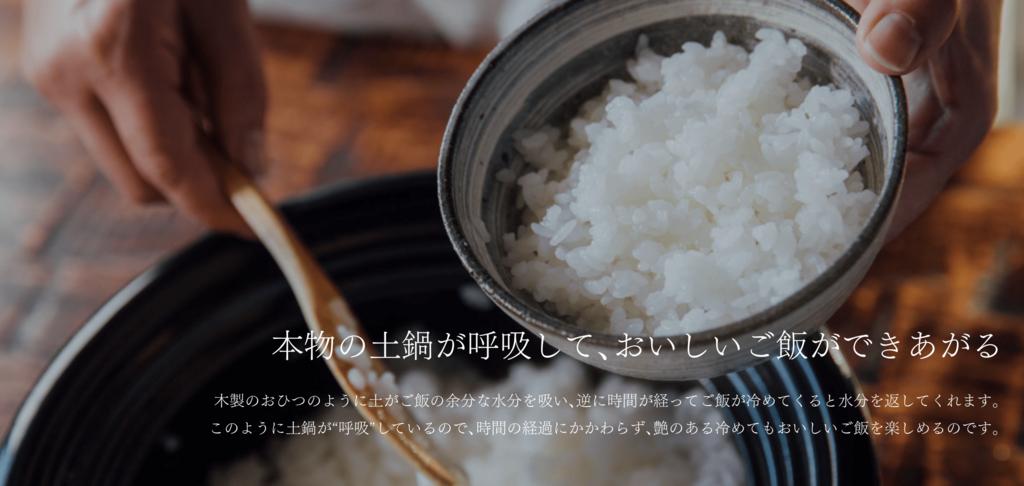 f:id:tennensui-77:20180522125452p:plain