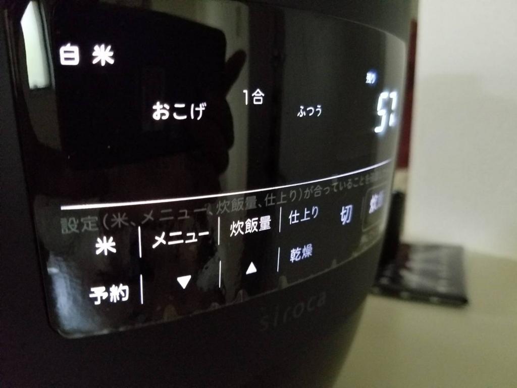 f:id:tennensui-77:20180522162638j:plain