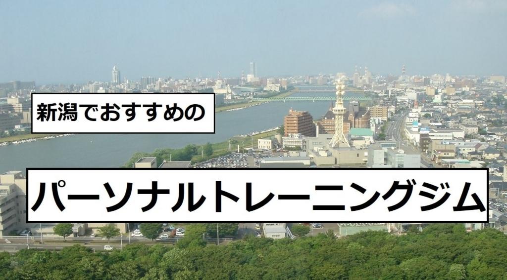f:id:tennensui-77:20180522163431j:plain