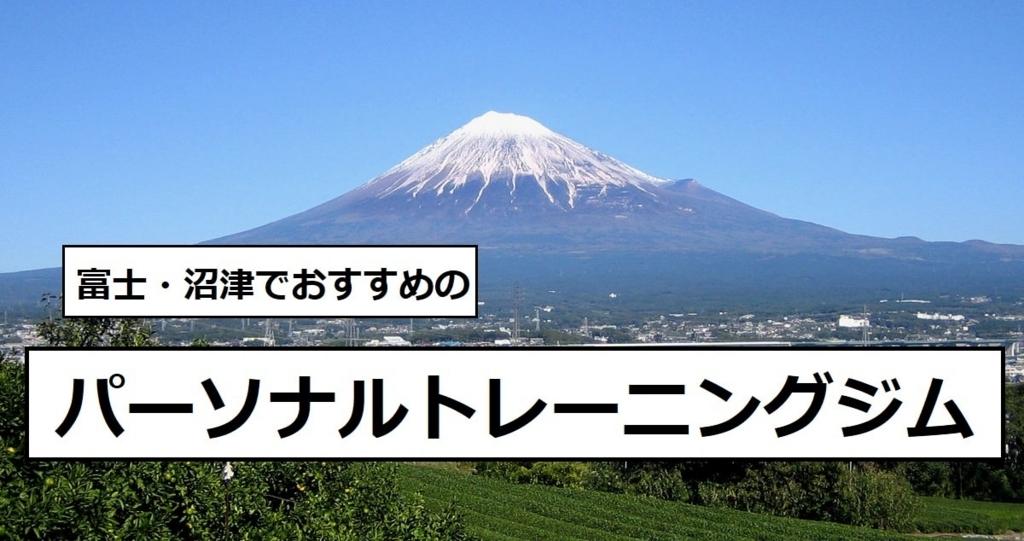 f:id:tennensui-77:20180523125213j:plain