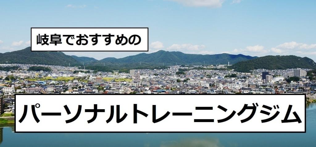 f:id:tennensui-77:20180523164143j:plain