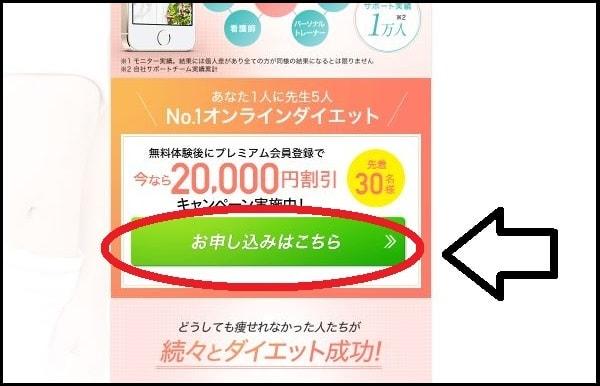 f:id:tennensui-77:20180613181050j:plain