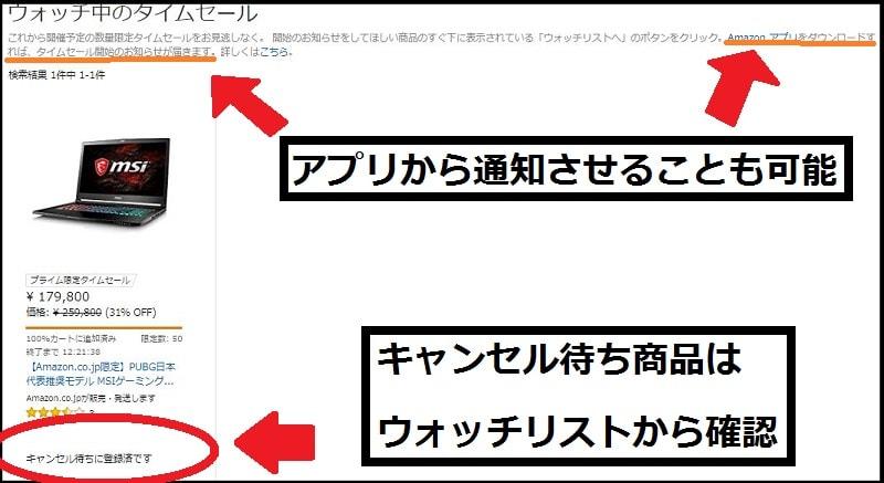 f:id:tennensui-77:20180709185614j:plain
