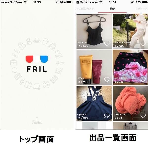 f:id:tennensui-77:20180716153846j:plain
