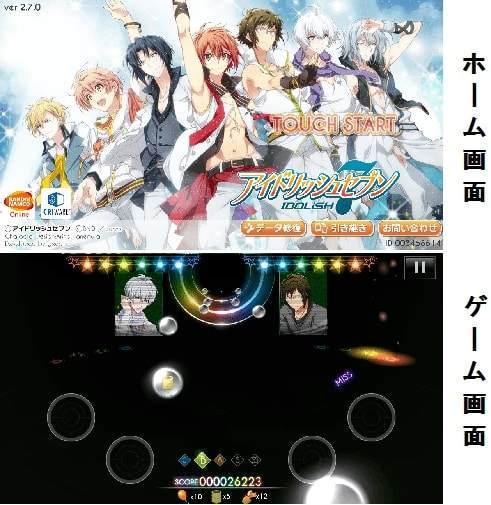 f:id:tennensui-77:20180716170743j:plain
