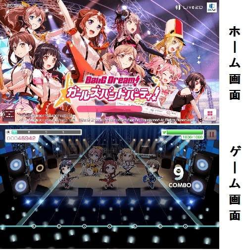 f:id:tennensui-77:20180716170907j:plain