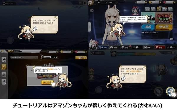 f:id:tennensui-77:20180716183532j:plain