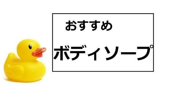 f:id:tennensui-77:20180717133154j:plain