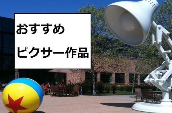 f:id:tennensui-77:20180717135143j:plain