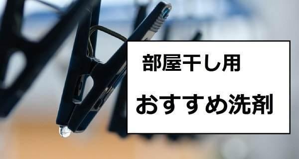 f:id:tennensui-77:20180717135228j:plain