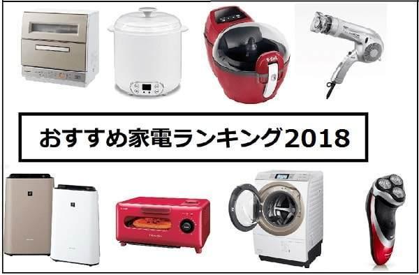 f:id:tennensui-77:20180717135309j:plain