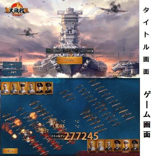 f:id:tennensui-77:20180717143232j:plain