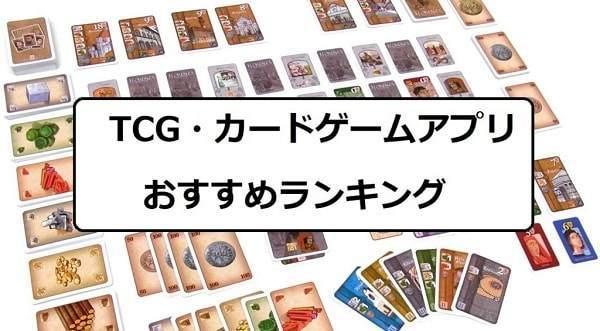 f:id:tennensui-77:20180717170657j:plain