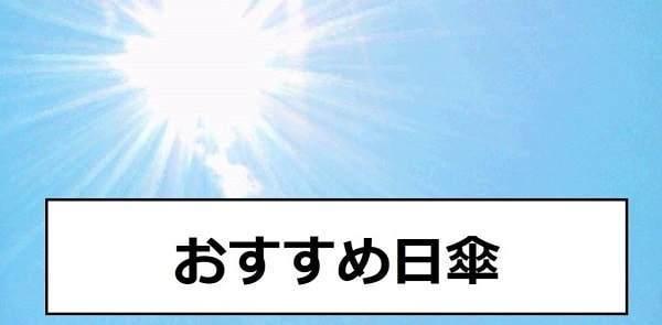 f:id:tennensui-77:20180717172119j:plain