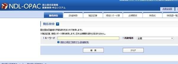 f:id:tennensui-77:20180717174628j:plain