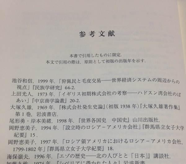 f:id:tennensui-77:20180717174955j:plain