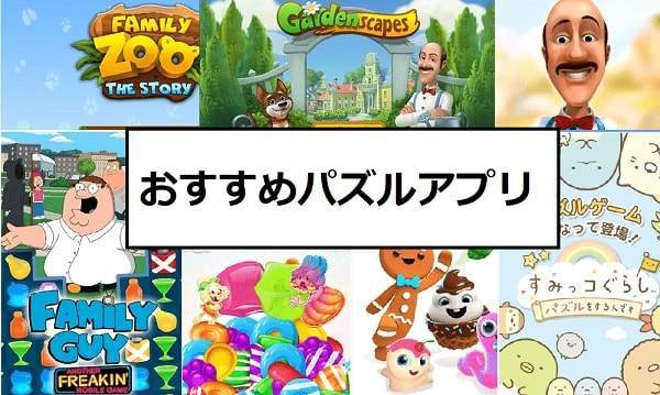 f:id:tennensui-77:20180718164148j:plain