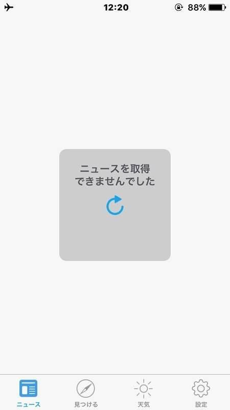 f:id:tennensui-77:20180718171002j:plain