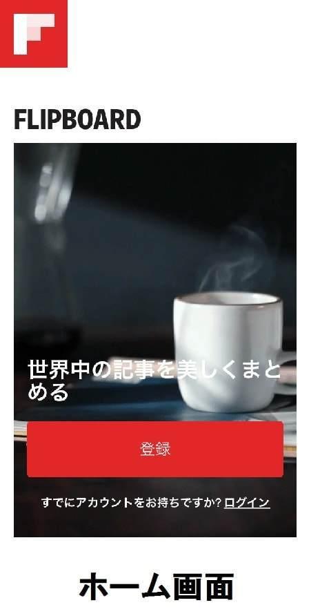 f:id:tennensui-77:20180718171849j:plain