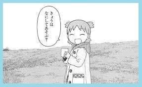 f:id:tennensui-77:20180718173913j:plain