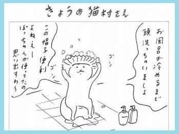 f:id:tennensui-77:20180718174006j:plain