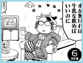 f:id:tennensui-77:20180718174015j:plain