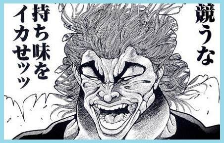 f:id:tennensui-77:20180718174421j:plain