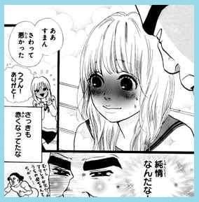 f:id:tennensui-77:20180718175034j:plain