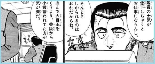 f:id:tennensui-77:20180718175212j:plain