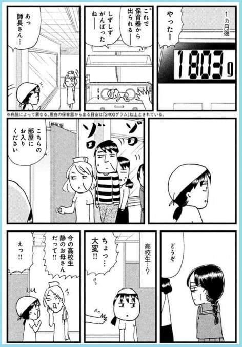 f:id:tennensui-77:20180718180046j:plain