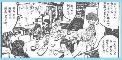 f:id:tennensui-77:20180718180148j:plain