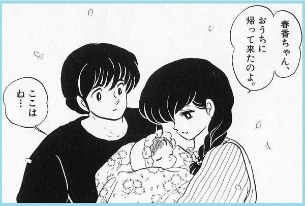 f:id:tennensui-77:20180718180211j:plain