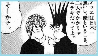 f:id:tennensui-77:20180718180700j:plain