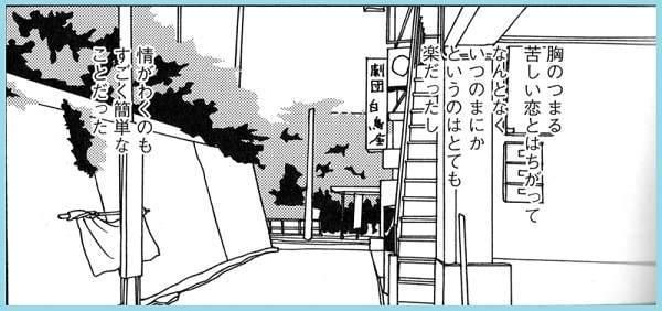 f:id:tennensui-77:20180718180851j:plain