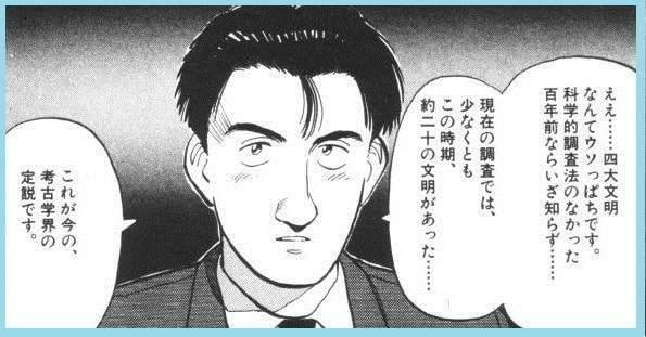 f:id:tennensui-77:20180718180921j:plain