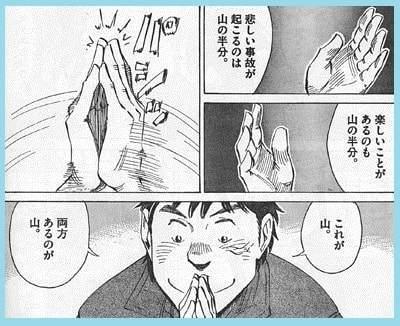 f:id:tennensui-77:20180718180938j:plain