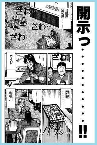 f:id:tennensui-77:20180718181014j:plain