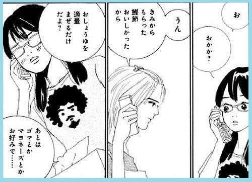 f:id:tennensui-77:20180718181107j:plain