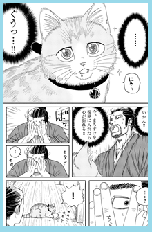 f:id:tennensui-77:20180718181523p:plain