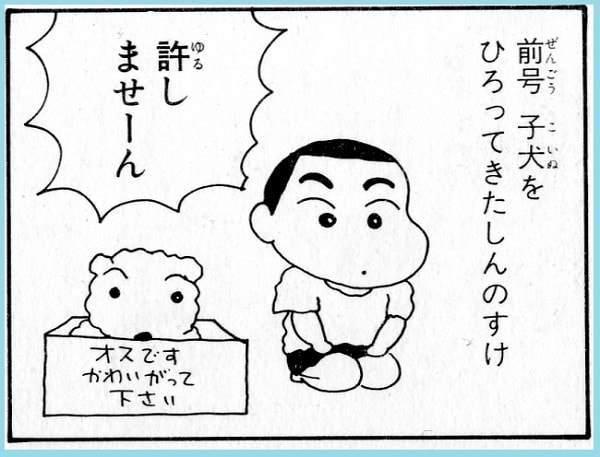 f:id:tennensui-77:20180718181824j:plain