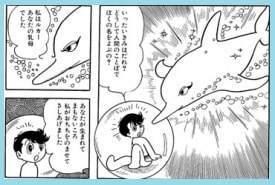f:id:tennensui-77:20180718181857j:plain