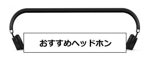 f:id:tennensui-77:20180718184027j:plain