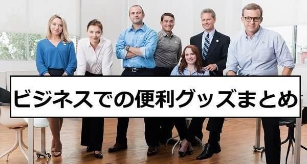 f:id:tennensui-77:20180718184222j:plain