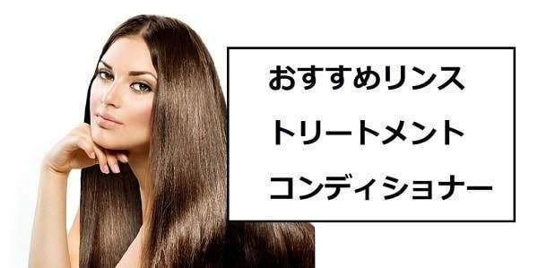 f:id:tennensui-77:20180718184330j:plain