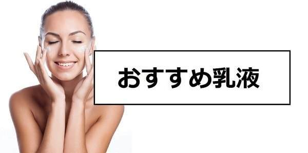 f:id:tennensui-77:20180718184428j:plain