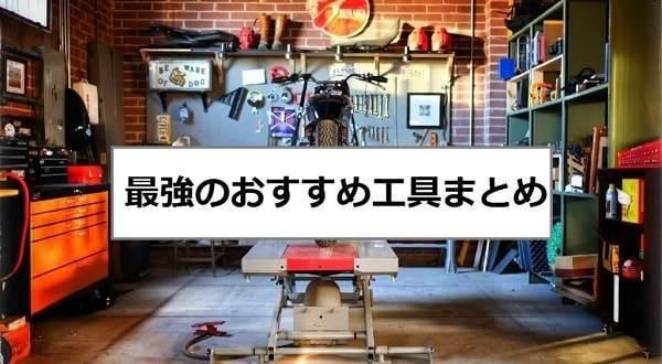 f:id:tennensui-77:20180718192946j:plain