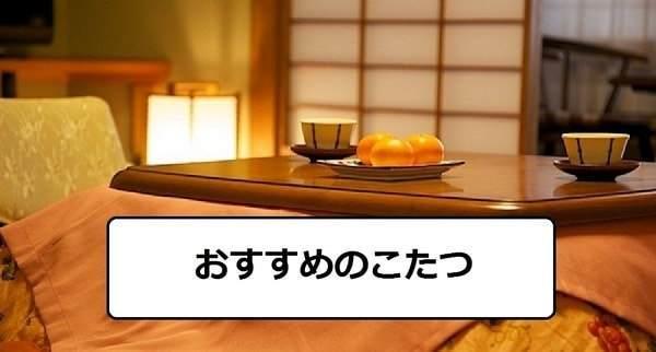 f:id:tennensui-77:20180718193055j:plain