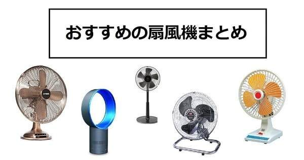 f:id:tennensui-77:20180718193640j:plain